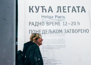 "16.04.2019  ""Helga Paris - Photographs""  HERITAGE HOUSE BELGRAD (SRB)  Exhibition by ifa-Institut (GER) with Goethe-Institut Belgrad (SRB)  Curated by Inka Schube, co-curated, introduction, guided tour by Franziska Schmidt  Image:"